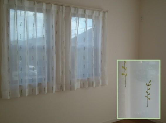 腰窓の見た目すっきりコーディネート