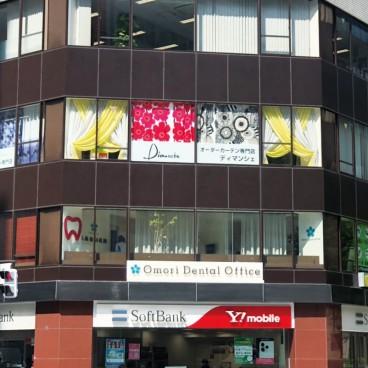 大阪店【完全予約制】