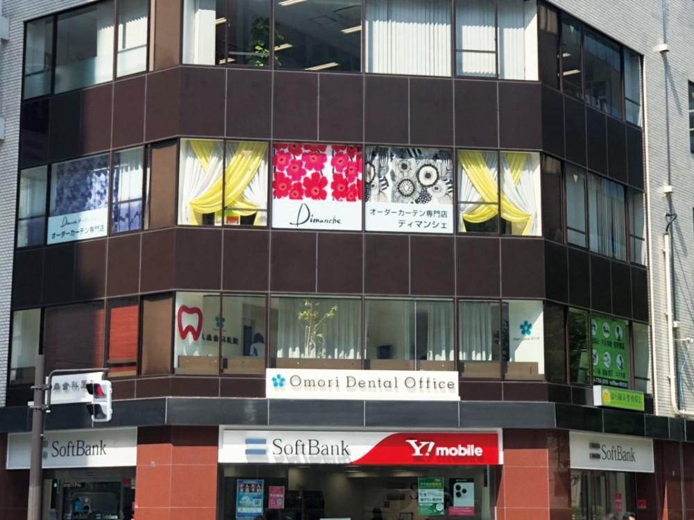 ディマンシェ大阪店_外観