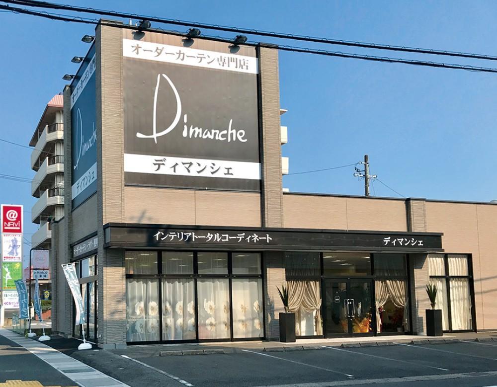 ディマンシェ四日市店_外観